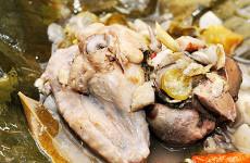 Resep-Garang-Asem-Ayam